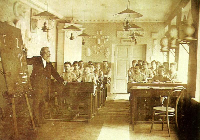этом картинки фото школы прошлого оно старом